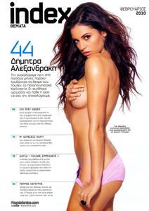 Dimitra Alexandraki - topless model - Maxim Feb '10 Foto 9 (Димитра Alexandraki - топлесс модель - Максим февраля '10 Фото 9)