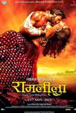 ram_and_leela_front_cover.jpg