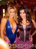 Kim Kardashian upskirt Foto 423 ( Фото 423)