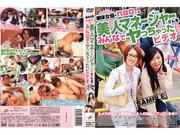 [NHDT 415] Naos Pretty Manager Gets Fucked {HQ}(877MB MKV x264)