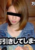 Muramura – 012215_181 – Mari