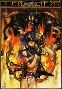 Hyakki Shou, by Masamune Shirow