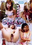 th 24601 The Shiofuki 4 123 65lo The Shiofuki 4